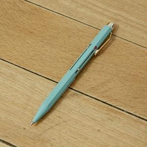 Kugelschreiber 4-farbig