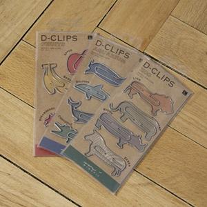 Klammer Set D-Clips L, 4 Stück