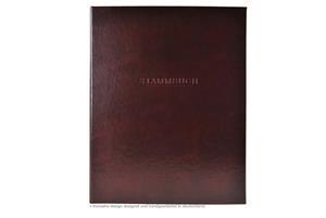 Stammbuch A5