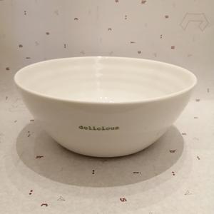 Schale bowl typo 800 ml